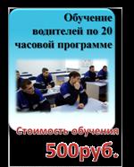 Рабочие Инструкции По Бдд На Основании Рф-200-Рф-12-0071-86